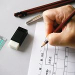 高卒認定試験(旧大検)の英語・数学・社会の科目別難易度と出題傾向